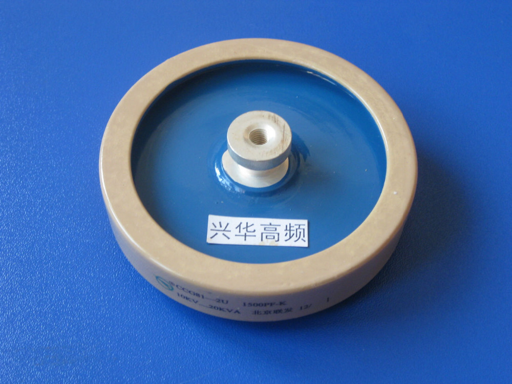Round ceramics Porcelain high frequency machine new original high voltage CCG81-2U 1500P 1500PF-K 10KV 20KVA direct selling rw7 10 200a outdoor high voltage 10kv drop type fuse