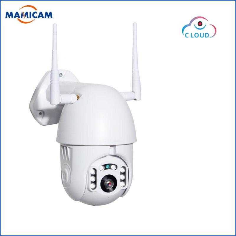 2MP 1080 P Onvif Câmera IP Sem Fio Wi-fi PTZ Speed Dome CCTV IR Câmera de Vigilância de Segurança Ao Ar Livre À Prova D' Água Nos Dois Sentidos áudio