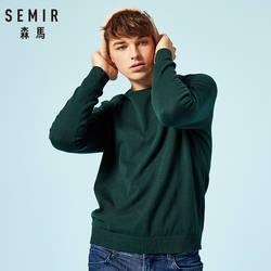 SEMIR новый бренд шерстяной мужской свитер 2018 Осенняя мода с длинным рукавом Трикотажный пуловер мужской кашемировый свитер одежда высокого