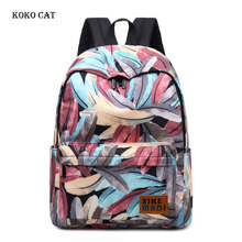 Classic Travel Bag Teenage Girls Schoolbag Large Capacity Waterproof Canvas Women Backpack Colour Leaf Printing Female Rucksack colour block zippers canvas backpack