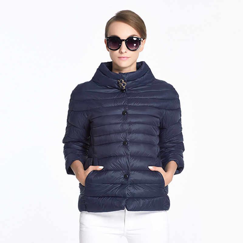 2019 Новая женская теплая зимняя куртка Женское пальто тонкая хлопковая  парка ультра-легкое хлопковое Стеганое dcc3c5672f552