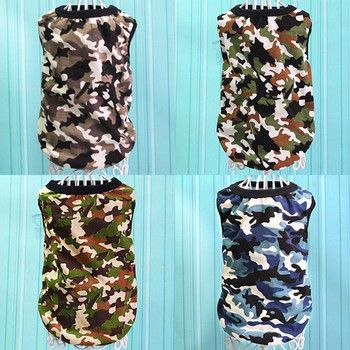 Camouflage Cotton Summer T-shirt 1