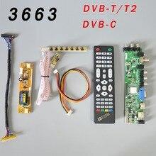 DS. D3663LUA. A81.2.PA V56 V59 универсальная ЖК-плата с поддержкой DVB-T2 ТВ-плата+ 7 кнопочный переключатель+ ИК+ 2 лампового инвертора+ LVDS 3663
