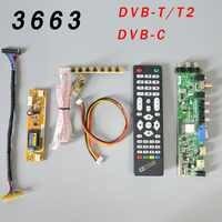 DS. D3663LUA. A81.2.PA V56 V59 универсальная ЖК-плата с поддержкой DVB-T2 ТВ-плата + 7 кнопочный переключатель + ИК + 2 лампового инвертора + LVDS 3663