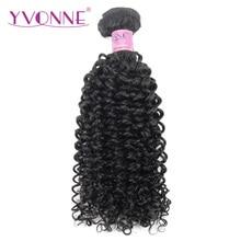 Yvonne Malaysian Curly Virgin Hair 1 Piece Natural Color 100% Human Hair Weaving Free shipping