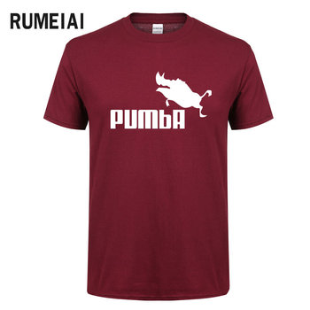 Pumba Men's T-shirt