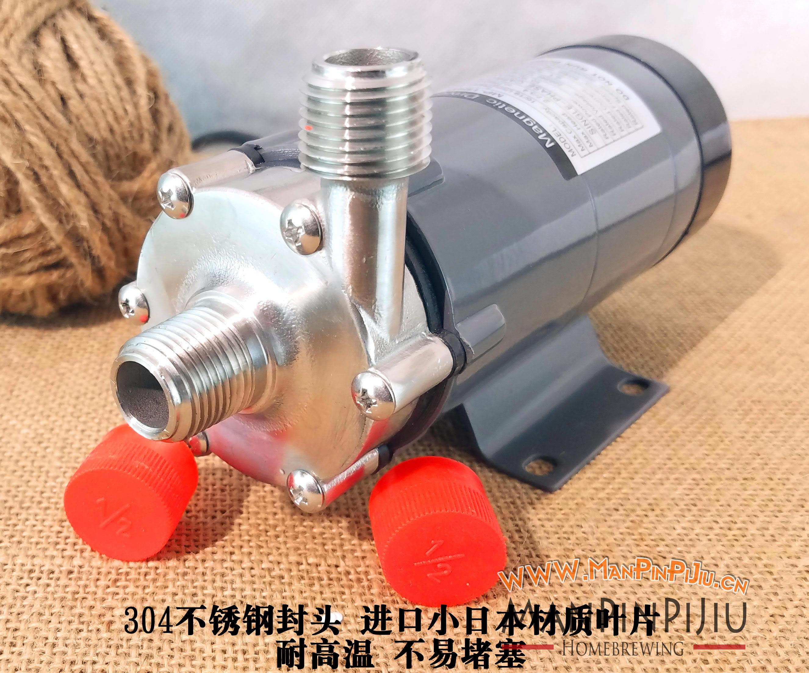 304 acier inoxydable tête magnétique pompe 15R Homebrew, qualité alimentaire haute température résistant 140C bière magnétique entraînement pompe maison brassage