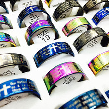 Wholesale bulk 100pcs ring men and women mix colors Bible Jesus Christianity English Lords Prayer cross stainless steel jewelry