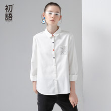 Toyouth Korean Style White Shirts Women Tops Casual Plaid Pocket Long Sleeve Autumn Blouses Turn Down Collar Camisa Feminina(China)