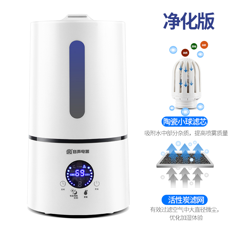 0PH-67 Air Humidifier Home Quiet Bedroom Office Air Conditioning Purification Mini Mini Aromatherapy Machine air conditioning