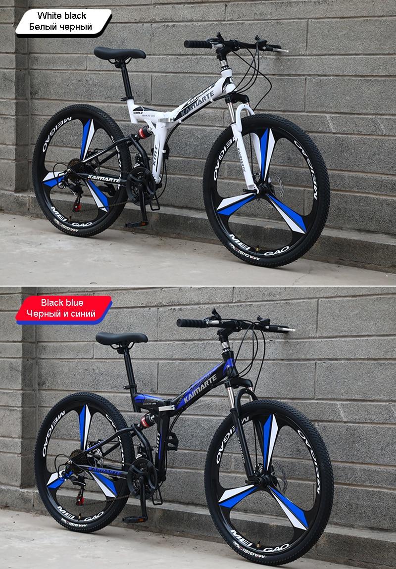 HTB1iB3Ia.Y1gK0jSZFCq6AwqXXaM 26inch mountain bike 21speed folding bicycle Adult bike Men's and women's mountain bike Spoke wheel and knife wheel bike