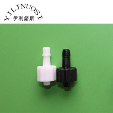 fai6 Inner wire extrapolation tube connectors White