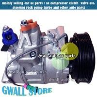 AC Compressor For Audi A4 8d2,b5 8d5,b5 A6 For Audi A4 Compressor 4B0260805B 4B0260808 4B3260805 4B3260808