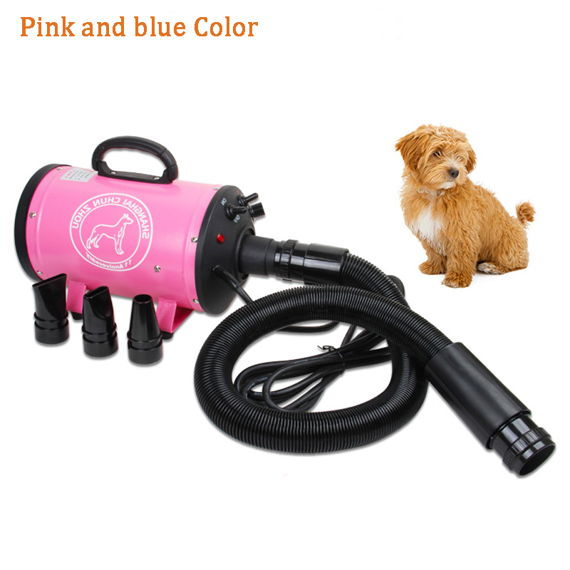 Stepless Speed Change Dog Hair Dryer Pet Hair Blower Cat Shower Blowing Machine pink and bule color BS2400 2017 new 5 in 1 sets brand cheap dog grooming dryer cheap pet hair dryer blower 220v 110v 2400w eu plug pink blue color