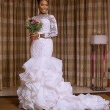 kejiadian Wedding Dresses Long Sleeves Bride Dress