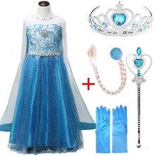 c92d62d603 2019 królowa śniegu Elsa sukienki Cosplay Elza sukienka dla dziewczynek  piękne księżniczka Anna kostium ubrania imprezowe