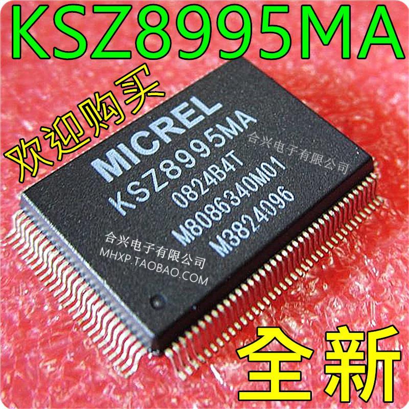 Цена KSZ8995MAI