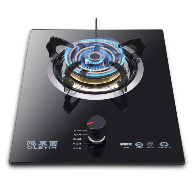 Single-burner Gas Stove Embedded/Table Type Gas Furnace Household Gas Cooker