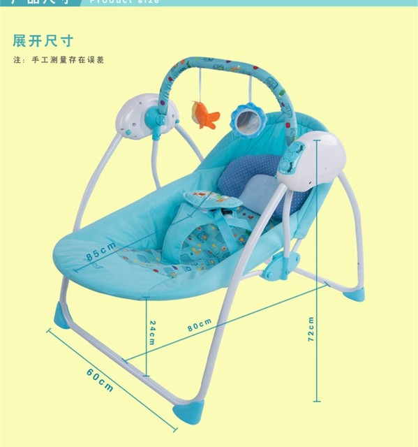 Бесплатная доставка 2016 горячая распродажа электрический детские качели стул музыкальные ребенка вышибала качели новорожденный детские качели автоматический детские качели рокер
