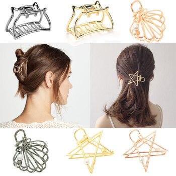 ¡Novedad! Pinzas de pelo para mujer, pinzas de pelo doradas y plateadas metálicas, pinzas para el pelo con forma de cangrejo, estrella, gato, accesorios para el cabello, horquilla de maquillaje