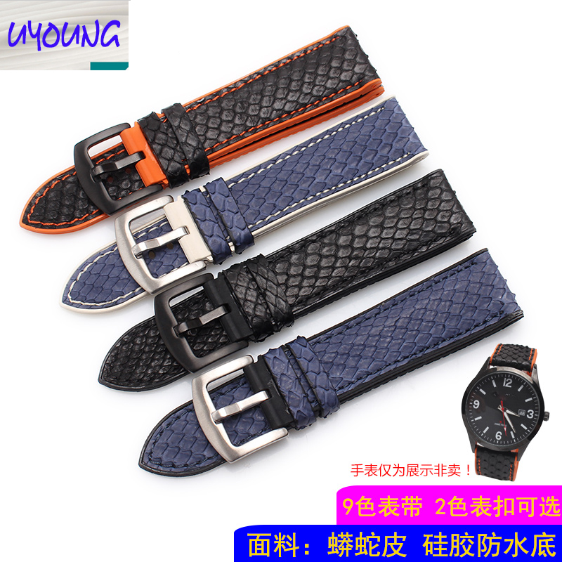 UYOUNG High quality Python leather strap, general brands, men and women watch accessories, 18mm, 20mm, 22mm, 24mm laopijiang men and women leather leather strap watch for car master 18 20 22mm