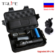 UltraFire E17 CREE XM-L2 2200LM tactical cree led Torch Zoom cree LED Flashlight Torch light For 3xAAA or 1x 18650 rechargeable