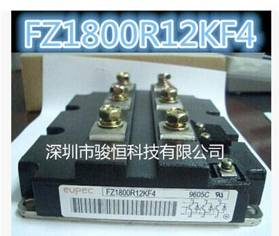 ! In stock 100%New and original     FZ1800R12KF4 new and original hcms 2972 hcms2972 pin goods in stock