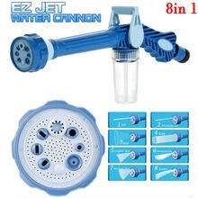 Irrigatore multifunzione 8 IN 1 ugello per tubo da giardino pompa per erogatore di sapone dacqua pistola a spruzzo pulizia rondella auto