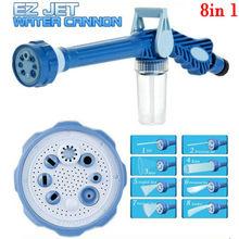 Multi função sprinkler 8 em 1 jardim mangueira bico dispensador de sabão de água bomba pistola de limpeza de lavadora de carros