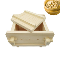 Removable Wooden Tofu Press 16*12*9cm Homemade Tofu Mold DIY Tofu Box With Pressure Tofu Press Kit Kitchen Cooking Accessoires