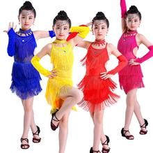 2019 Latin Dance Dress For Girls Kids Children Fringe Competition Skirt Salsa Samba Dresses Costume