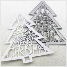 12.5*10.5CM Metal craft Multilayer Sweet Christmas tree paper die cutting dies for Scrapbooking/DIY Home decor halloween cards