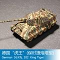 "Trumpeter 1/72 German ""tiger king"" tank Assembly model  Toys"