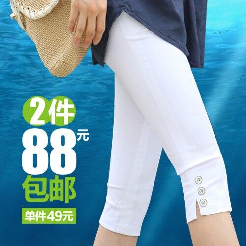 Legging plus size clothing fashion summer mm 100% cotton thin pencil pants