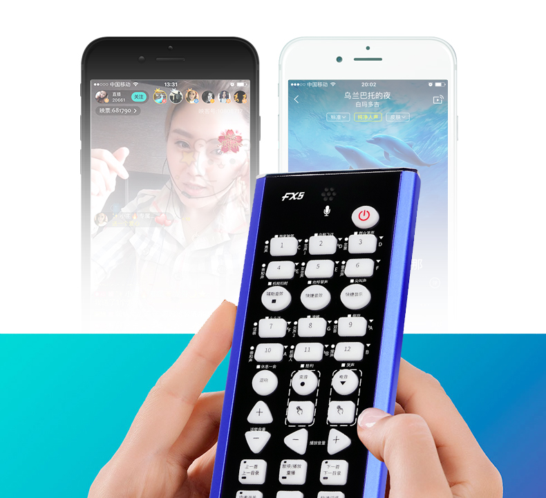 FX5 USB Sound card mobile phone live sound card Andrews For Mobile Phone song K live Ma Designed for double mobile webcast