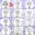TCRT-001 Rainbow Blanco con Bule Colores Diez tipos de forma cuatro tamaños de Brillo para el arte del clavo gel de uñas, maquillaje y BRICOLAJE decoración