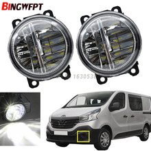 Car Exterior Accessories H11 LED Fog Lamps For Renault Trafic 2.5L L4 Diesel Turbocharged Front Bumper Auxiliary Passing Lights