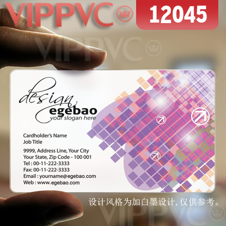 12045 business card order - matte faces transparent card thin 0.36mm