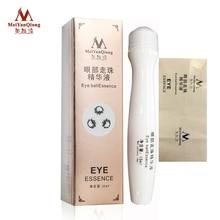 Eye Cream Anti-Puffiness Remove wrinkles Skin Care gold activating eye cream Dark Circle free shipping Anti-Aging