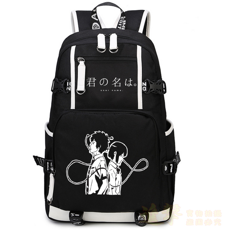 2017 New Japanese Anime kimi no na wa Backpack Laptop Shoulder Travel Bags Middle School Student Backpacks anime tokyo ghoul cosplay anime shoulder bag male and female middle school student travel leisure backpack