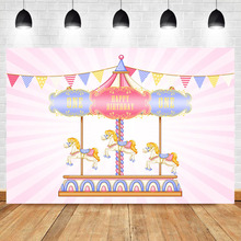 NeoBack Carousel 1st Birthday Backdrop Amusement Park Theme Girls First Cake Table Banner Photo Backdrops