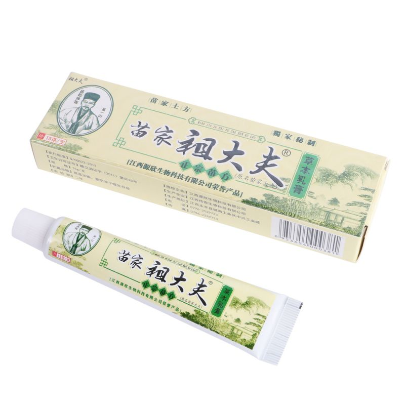 Psoriasis Creams Psoriasis Dermatitis and Eczema Pruritus Psoriasis Skin Problems China Cream