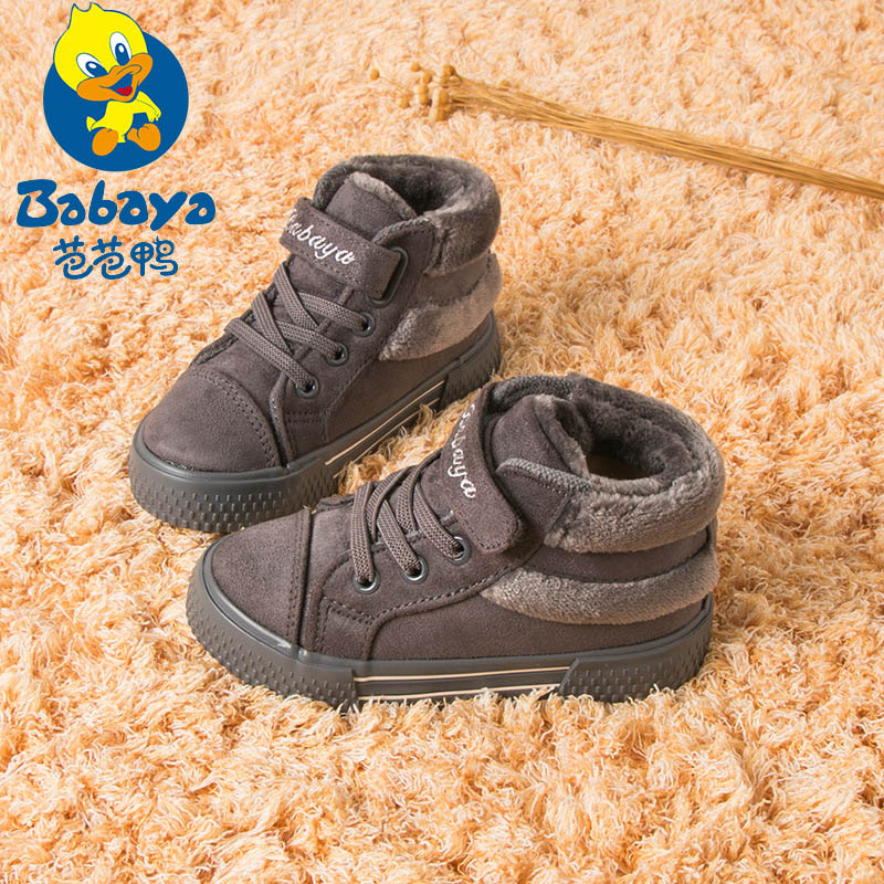Babaya Stylish Leather Velvet Patchwork Winter Children Casual Shoes Warm Boys Girls Fashion Sneakers 7239