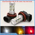 2x H8 H11 30 W/50 W/80 W 6000 K Virutas DEL CREE LED de Coches Niebla Luz luz Antiniebla Faros LED DRL luz Diurna de Runing Luz 12 V 24 V W/R/Y