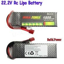Original Build Power Li Polymer 6S Lipo Battery 22 2V 1100mah 1300mah 1500mAh 1800mah Max 50C