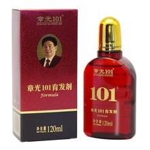 Envío libre Zhang Guang 101 fórmula terapia de la medicina china contra el cuidado del cabello pérdida del cabello nutrir el crecimiento del cabello folículo piloso