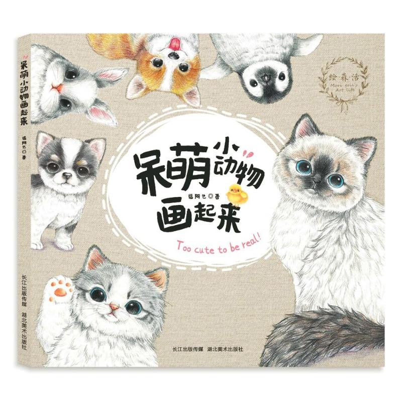 Cin Kitap Kalem Cizim Sevimli Hayvanlar Renkli Kursun Kalem Boyama