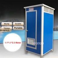 Высокое качество мобильный туалет коммерческий Туалет Портативный Открытый WC Туалет уборная цвет сталь комнаты Outhouse (1,1*1,1*2,3 м)