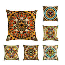 Retro Floral Cushion Cover Mandala Geometry Print Linen Pillow Covers Home Colorful Decor Sofa Couch Bed Decorative Case 45x45cm