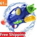 Grande 61 cm agua a presión de aire deportivo de juguete juego disparar pistola de alta presión Soaker acción de la bomba pistola exterior pistola